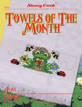 Towels of the Month - June Froggy MAIN
