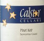 Wine label - Calstar Cellars 2013 Pinot Noir, San Giacomo Vineyard THUMBNAIL