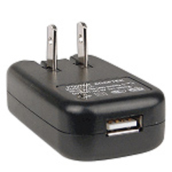 AC to USB Power Adapter