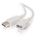 6 ft. USB Extension Cord - White THUMBNAIL