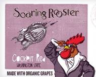 Soaring Rooster Cockpit Red Cans THUMBNAIL