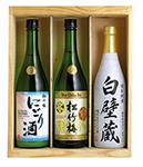 """Chilled or Warm?"" SAKE SET B in wood box"