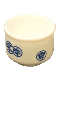 Sakazuki (2 oz) - Sake Serving Cup
