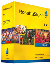 Rosetta Stone Chinese Level 1-5 Set DOWNLOAD - MAC