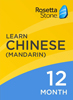 Rosetta Stone Chinese (Mandarin): 12 Month Subscription for Windows/Mac 1-2 Users, Download