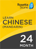 Rosetta Stone Chinese (Mandarin): 24 Month Subscription for Windows/Mac 1-2 Users, Download