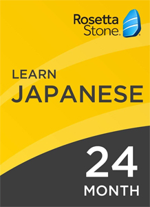 Rosetta Stone Japanese: 24 Month Subscription for Windows/Mac 1-2 Users, Download_LARGE
