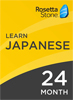 Rosetta Stone Japanese: 24 Month Subscription for Windows/Mac 1-2 Users, Download