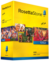 Rosetta Stone Arabic Level 1-3 Set DOWNLOAD - WIN