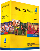 Rosetta Stone Chinese Level 1-3 Set DOWNLOAD - WIN
