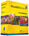 Rosetta Stone Russian Level 1-5 Set DOWNLOAD - MAC