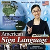 Selectsoft Quickstart: American Sign Language for Windows (Download) THUMBNAIL