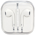 iPhone Wired EarBuds for iPhone 7/8/X - Lightning Connection - (Bluetooth Required)