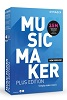MAGIX Music Maker 2021 Plus Edition (Download) THUMBNAIL