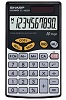 Sharp EL-480 Cost/Sell/Margin  Handheld Calculator
