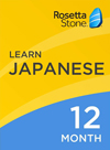 Rosetta Stone Japanese 12 Month Subscription for Windows/Mac 1-2 Users, Download