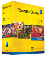 Rosetta Stone Arabic Level 1 DOWNLOAD - WIN