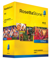 Rosetta Stone Chinese Level 1 DOWNLOAD - MAC
