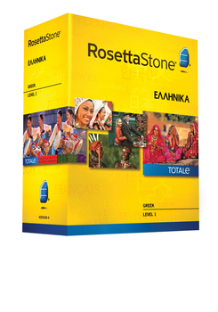 Rosetta Stone Greek Level 1 DOWNLOAD - WIN