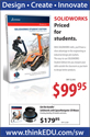 SolidWorks 2017-2018 Classroom Poster THUMBNAIL