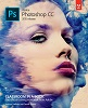 Adobe Press Adobe Photoshop CC Classroom in a Book (2015 Release)