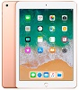 Apple iPad 6th Generation with Siri Capability 32GB (Gold) (Refurbished) THUMBNAIL