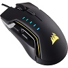 Corsair Glaive RGB Gaming Mouse (Aluminum)