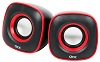 QFX CS-256 USB 2.0 Multimedia Speakers (While They Last!)