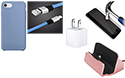 iPhone 7 & 8 Essentials Accessory Kit (Free Shipping) THUMBNAIL