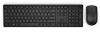 Dell KM636 Wireless Desktop Keyboard and Mouse THUMBNAIL