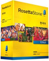 Rosetta Stone Korean Level 1-3 Set DOWNLOAD - MAC
