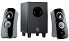 Logitech Z323 2.1 Speaker System (On Sale!)