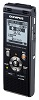Olympus WS-853 8GB Digital Voice Recorder with FREE 16GB microSD Card