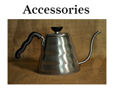 coffee-accessories
