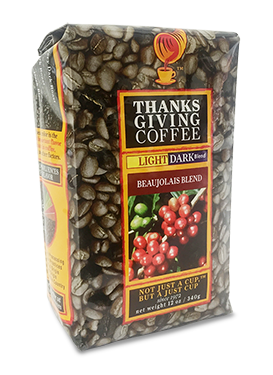 sumatra-coffee-bean-blend