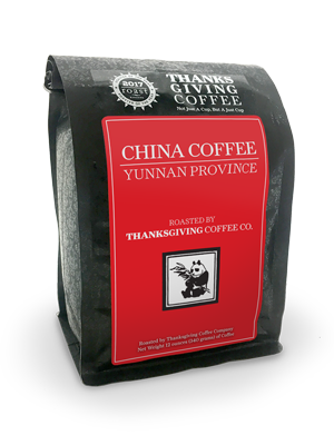 yunnan-coffee-beans_MAIN