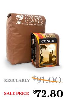 5lb: Congo Medium_LARGE