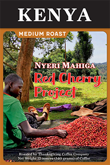 kenya-red-cherry-project