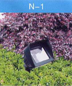 Accent/Spreader Lighting - Die Cast Aluminum - Low Voltage 12 Volt Landscape Fixture - N-1
