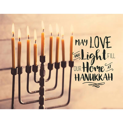 Light Box Insert - Our Home at Hanukkah