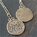 Tiny Faith Sterling Necklace
