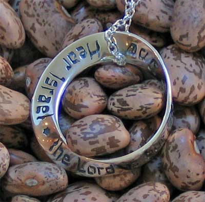 Mobius Necklace - Shema Prayer