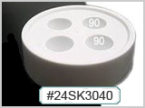 24SK3040 White 4-Well Ink Cup THUMBNAIL