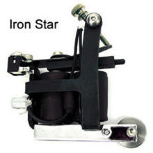 Black Star Tattoo Machine Chrome Base