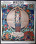 #8295 South East Asia Prints MAIN
