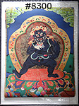 #8300 South East Asia Deities Prints THUMBNAIL