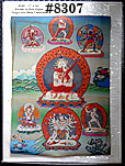 #8307 South East Asia Deities Prints THUMBNAIL