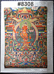 #8308 South East Asia Deities Prints MAIN