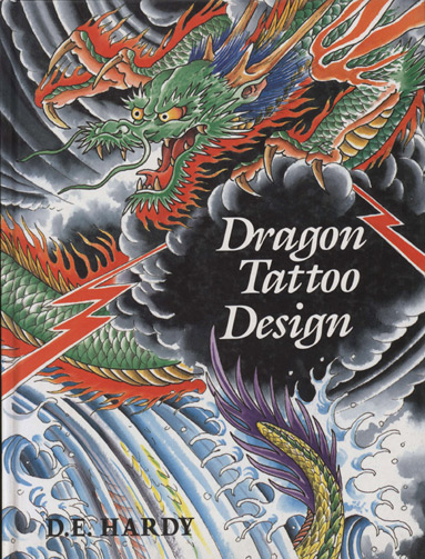 KFLA0150 D.E. Hardy Dragon Tattoo Design MAIN