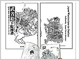 Japan Warrior Arts in Outline THUMBNAIL